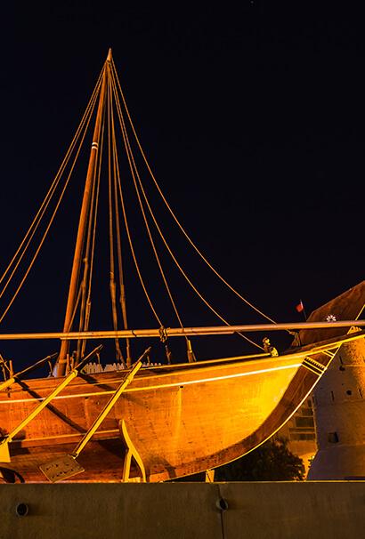 معرض دبي القديمة